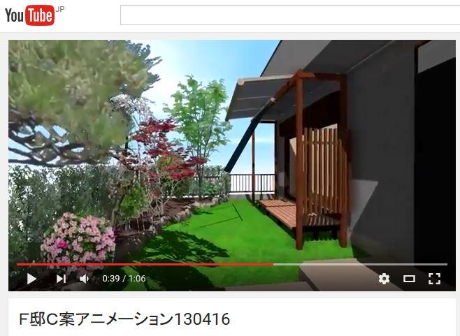 動画による設計提案